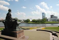Minsk, panoráma města